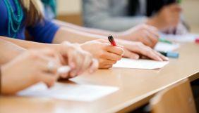 Термін подачі документів на підготовчі курси у вишах для випускників шкіл з окупованих територій продовжили