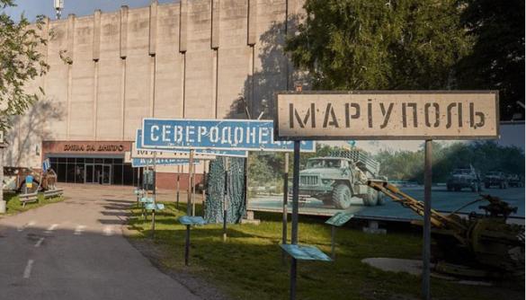 Зеленський написав привітання зі звільненням Маріуполя