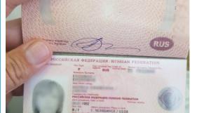 Прикордонники не пропустили в Україну російську акторку озвучування та дубляжу