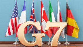 Учасники саміту G7 закликали Китай припинити порушення прав людини