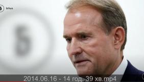 Bihus.Info оприлюднив всі «плівки Медведчука» і спробував пояснити, чому немає розмов з Порошенком (ВІДЕО)