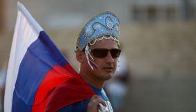 Русские не попали в список коренных народов Украины. Правда ли, что миллионам придется уехать?