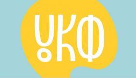 Народні депутати хочуть удосконалити процедуру формування складу наглядової ради УКФ