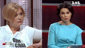 Хто кому Скабєєва? Огляд політичних токшоу за 10–14 травня 2021 року