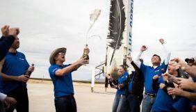 Blue Origin продала за 28 мільйонів доларів можливість полетіти у космос разом із Безосом