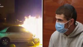 Суд закрив справу обвинуваченого в підпалі авто «Схем»