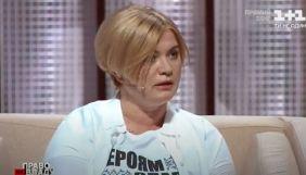 «Ви не обманюєте, а брешете». Наталія Мосейчук погиркалась в ефірі з Іриною Геращенко — моніторинг
