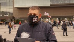 У Білорусі суд зобов'язав блогера Тіхановського сплатити $100 тисяч податку за гроші, які «знайшли» в нього за диваном