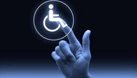 «Намалювали оцінки». Члени комісії і учасники державного конкурсу проєктів об'єднань осіб з інвалідністю вважають, що результати підтасували