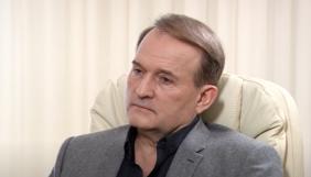 Медведчук звернувся до ЄСПЛ зі скаргою на «незаконні дії української влади»