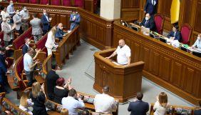 Василь Вірастюк офіційно став депутатом (ВІДЕО)