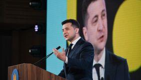 Зеленський анонсував нові законодавчі ініціативи в межах деолігархізації