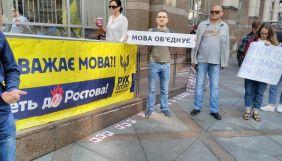 Рада включила до порядку денного законопроєкти про відтермінування показу фільмів українською мовою (ОНОВЛЕНО)