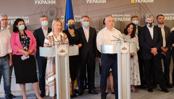 Фракція «Європейської Солідарності» оголосила бойкот «1+1» через скандал в ефірі «Права на владу»