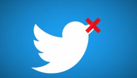 Twitter може дозволити користувачам видаляти небажані згадки про себе у соцмережі