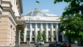 У Раді зареєстрували альтернативний президентському законопроєкт «про деолігархізацію»
