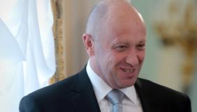 Прокремлівський бізнесмен Пригожин був судимий за розбій та крадіжки – «Медуза»