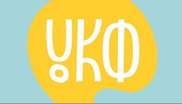 Олександр Ткаченко запропонував наглядовій раді УКФ переглянути прийняті нею рішення