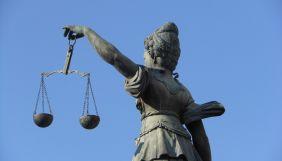 ЄСПЛ прийняв до розгляду позов Радіо Свобода проти влади Росії