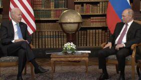 У Женеві розпочалась зустріч президентів Байдена і Путіна