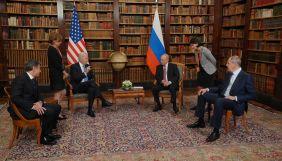 Байден поговорив з Путіним про тиск на «Радіо Свобода»
