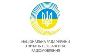 Нацрада перевірить ще один канал Мураєва через вислови Лукаш та Пальчевського