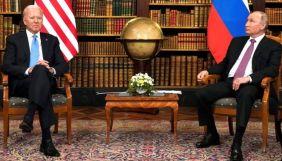 Байден, Путін і уявні «зрадоперемоги»