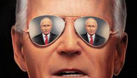 Прощання зі зрадою/перемогою. Як медійники відреагували на зустріч Байдена та Путіна