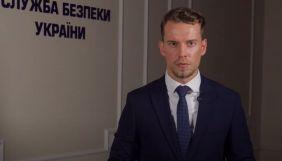 В СБУ відреагували на судовий позов російського репера Моргенштерна