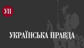 «Медіачек»: «Українська правда» зробила припущення в заголовку новини про стадіон імені Бандери