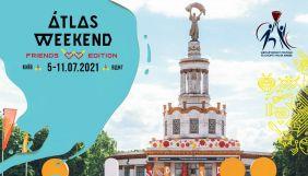 До 20 червня — реєстрація громадських організацій у «Містечко ГО» на фестивалі Atlas Weekend Friends Edition 2021