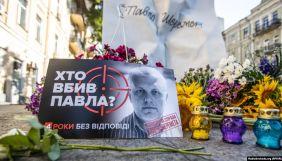 Нацполіція просить чотири країни перевірити версію про «білоруський слід» у справі Шеремета