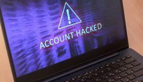 Польща звинуватила Росію в масштабній кібератаці, від якої постраждали міністри та депутати