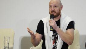 Богдан Кутєпов працюватиме над новим тревел-блогом про Україну
