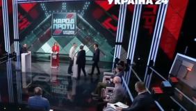 Нацполіція допитала Мураєва та його охоронців у справі щодо погроз Бутусову