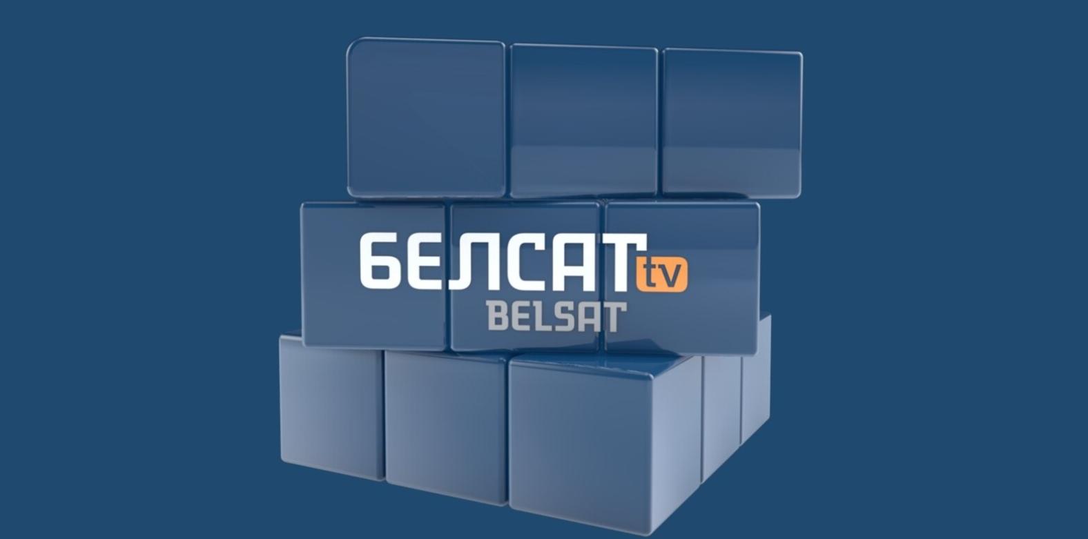 Українські провайдери можуть вільно ретранслювати «Белсат» – представник каналу в Україні Ілля Суздалєв