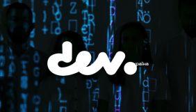 В Україні запустили медіа про ІТ з білоруським інвестором