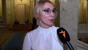 Богуцька зареєструвала законопроєкт, який передбачає кримінальну відповідальність за публічну наругу над українською мовою
