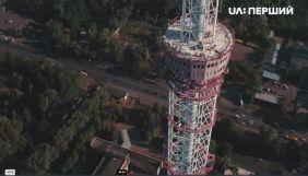 Моніторинг підсумкових випусків новин «UA: Першого» за 7-12 червня 2021 року