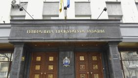 Проти Шарія відкрили кілька кримінальних справ через «відмивання доходів та махінації у фінансуванні», – Гончаренко