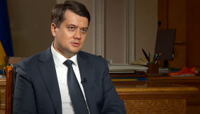 Разумков розповів, за яких умов Рада розгляне законопроєкт про україномовний дубляж
