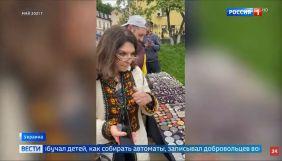 «Рабинович напел». Французькі сенатори проводять пропагандистську спецоперацію Кремля проти України