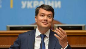 Разумков заявив, що «турборежим» Ради вигадали журналісти, і насправді його не було