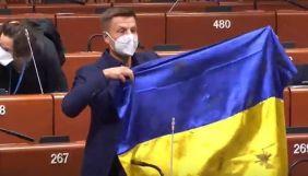 Комітет ПАРЄ вирішив не карати Гончаренка за прапор України та запитання до Меркель про «Путіна-вбивцю»