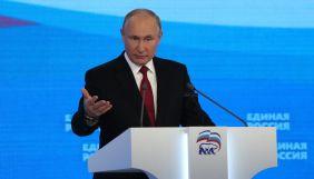 Путін звинуватив НАТО у порушенні «обіцянки» не розширюватись на схід. Горбачов називав це твердження міфом