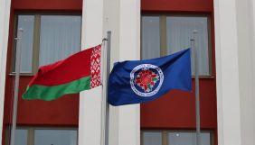 Білорусь відреагувала на західні санкції: Вони межують із оголошенням економічної війни