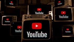 Верховний суд ЄС визнав, що YouTube не несе відповідальності за контент, який порушує авторські права