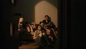 Стрічка «Земля блакитна, ніби апельсин» отримала нагороду на хорватському кінофестивалі