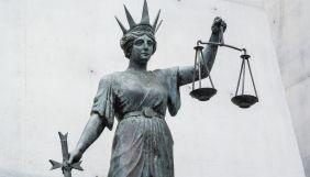 Верховний суд відклав справу щодо санкцій проти «каналів Медведчука» до 20 вересня