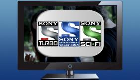 Канали Sony Pictures ідуть з українського ринку. Що сталося?